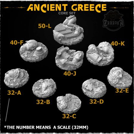Ancient Greece Resin Base Toppers - Core Set (9 items)
