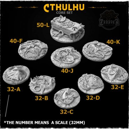 Cthulhu Resin Base Toppers - Core Set (9 items)