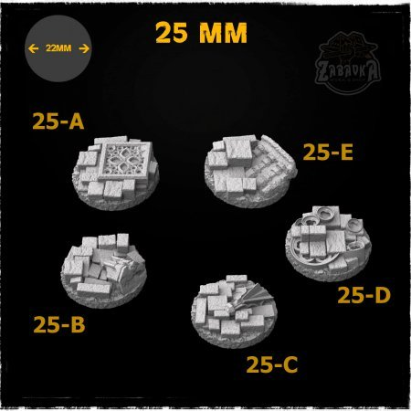 Gothic Ruins Resin Base Toppers - Extra Sizes