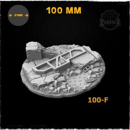 Urban Ruins - 100mm Resin Base Topper