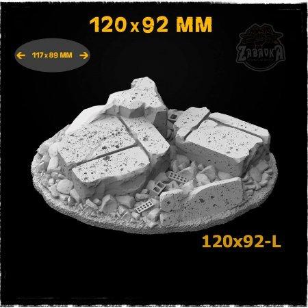 Urban Ruins - 120x92mm Resin Base Topper