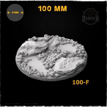 Skulls and Bones - 100mm Resin Base Topper
