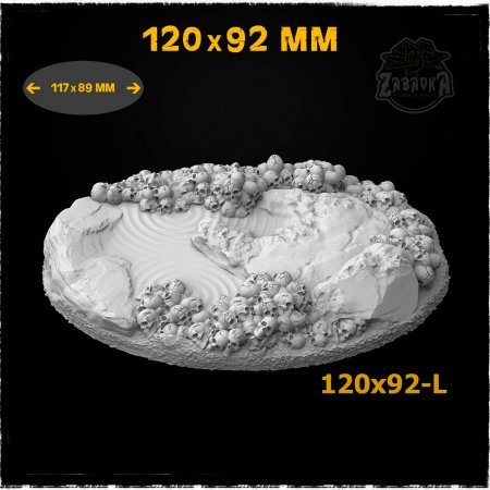Skulls and Bones - 120x92mm Resin Base Topper