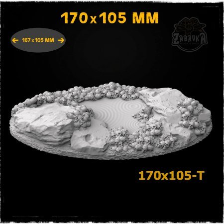 Skulls and Bones Resin Base Toppers - Extra Set (12 items)