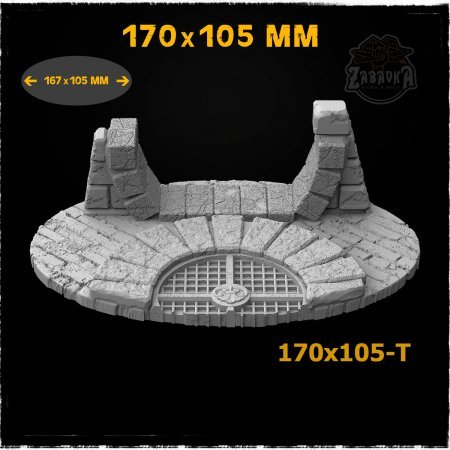 Sewers Resin Base Toppers - Extra Set (12 items)