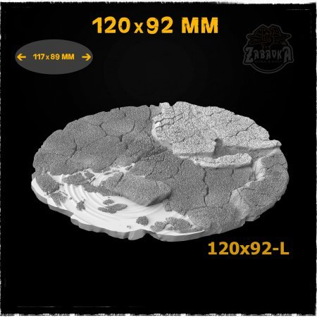Road - 120x92mm Resin Base Topper