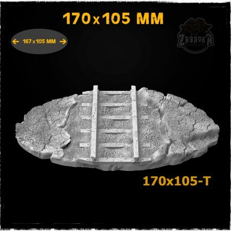 Road Resin Base Toppers - Extra Set (12 items)