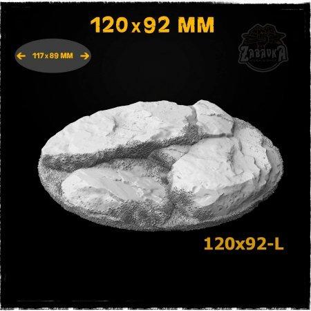 Rocky Landscape - 120x92mm Resin Base Topper