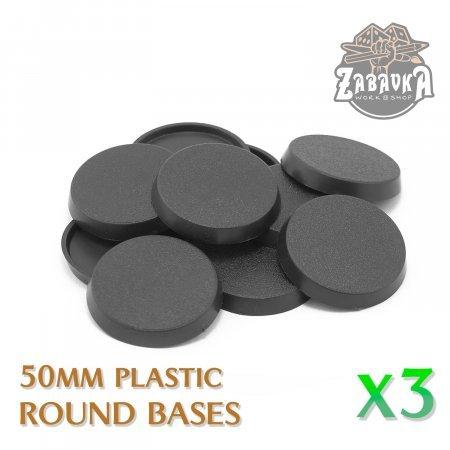 50mm - Plastic Round Bases (3 PCs)