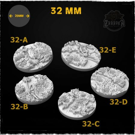Swamp Resin Base Toppers - Core Set (9 items)