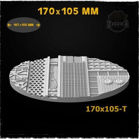 Cargo - 170x105mm Resin Base Topper