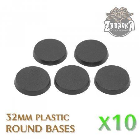 32mm - Round Bases (10 PCs)