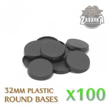 32mm - Round Bases (100 PCs)