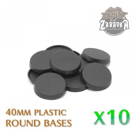40mm - Round Bases (10 PCs)