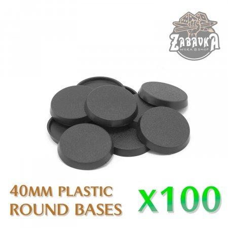 40mm - Round Bases (100 PCs)