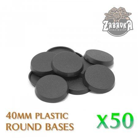 40mm - Round Bases (50 PCs)